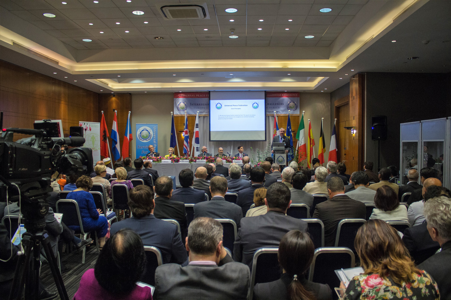 Parliamentarians for Peace Launched in London